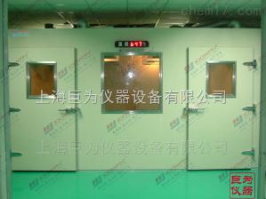 江苏步入式恒温恒湿试验室供应
