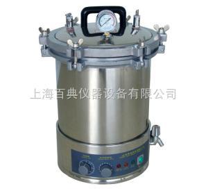 YXQ-LS-18SI 高壓蒸汽滅菌器