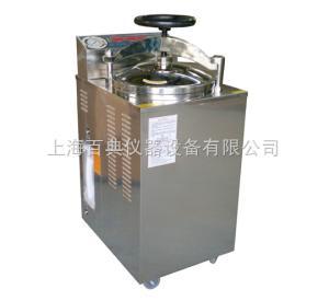 YXQ-LS-100G 压力蒸汽灭菌器