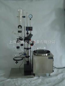 XZ002 旋转蒸发仪