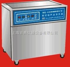 KQ-A1000TDB 超声波清洗器