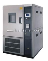 GDWJS-50 高低温交变湿热箱