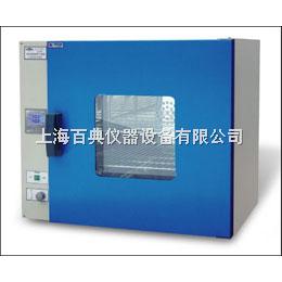 GRX-9203A 热空气消毒箱(干热消毒箱)—液晶显示
