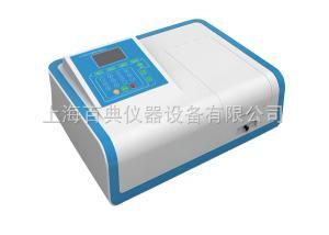 UV755B 扫描型紫外分光光度计