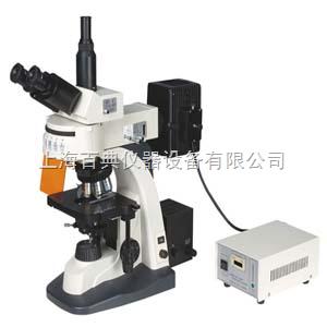CFM-200 荧光显微镜