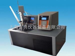 BD-1500DN 智能型温控低温超声波催化合成/萃取仪