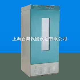 SPX-250-II 生化培养箱