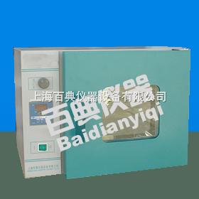 GRX-9023A 热空气消毒箱(干热消毒箱)