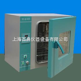 GZX-GF-A0-S-II 鼓风干燥箱