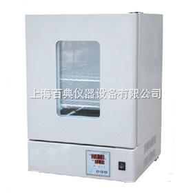 广东DHP-9162(F)电热恒温培养箱生产厂家
