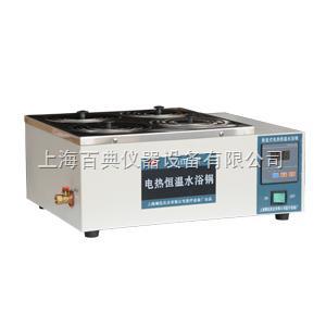 天津HH.S11-4电热恒温水浴锅生产厂家