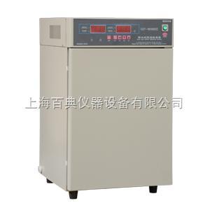 山西GSP-9270MBE隔水式培养箱生产厂家