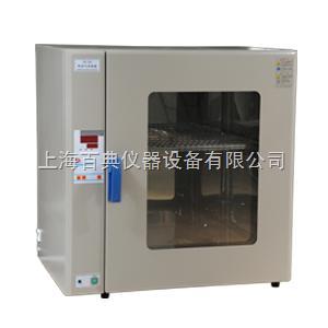 GR-70热空气消毒箱厂家直销