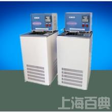 上海百典厂家直销HX-0530低温恒温循环器