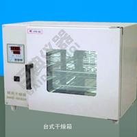BPG-9100AH高温鼓风干燥箱厂家/报价/参数