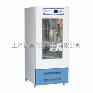 智能生化培养箱SHP-300(E)