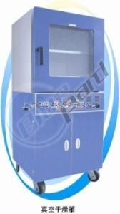 BPZ-6123LC 真空干燥箱