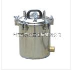 YX-12LM 手提式压力蒸汽灭菌器