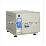 TM-XD35DV/50DV 快速蒸汽灭菌器