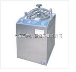 LS-28HD 立式压力蒸汽灭菌器
