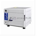 TM-XD20J/24J 台式快速蒸汽灭菌器