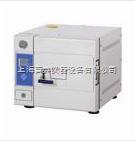 TM-XD20D/24D/35D 台式快速蒸汽灭菌器