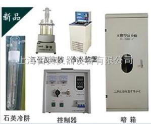 CUS-GHX-V 光化學反應儀
