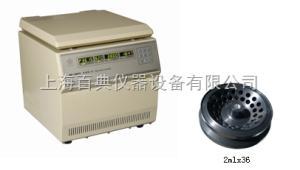 HC-3513 高速離心機