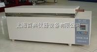 S.DK-420BS 电热恒温三用水箱