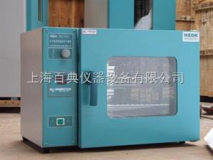 DHG-9030 鼓风干燥箱