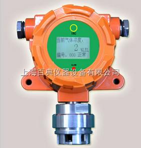 AP-BS-NO2 二氧化氮气体分析仪