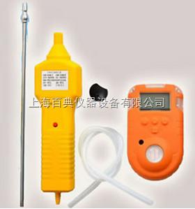 APBX-EX 泵吸式可燃气体检测仪