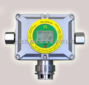AP-BS-EX 可燃气体检测仪