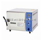 TM-XA20J/24J 台式快速蒸汽灭菌器特点
