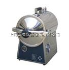 TM-T24D 台式快速蒸汽灭菌器报价