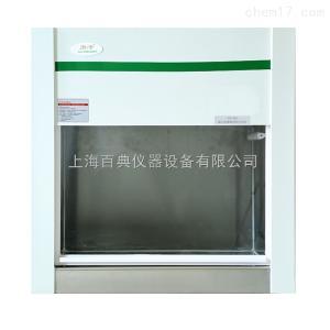 VD-850 桌上式垂直送风净化工作台