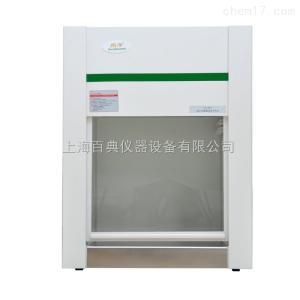 HD-650 桌上式水平送风净化工作台