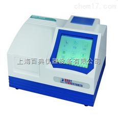 DNM-9606 酶标分析仪