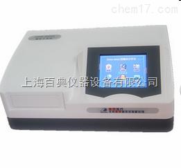DNM-9602G 酶标仪分析仪