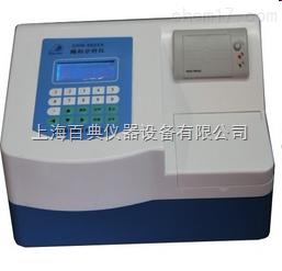 DNM-9602A 酶标仪/酶标分析仪