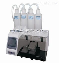 DNX-96 洗板机