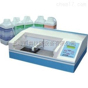 DNX-9620A 洗板机