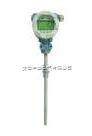 XPZX隔爆型一体化温度变送器