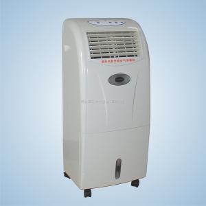 黑龙江 鹤岗 循环风空气消毒机 移动循环风消毒机