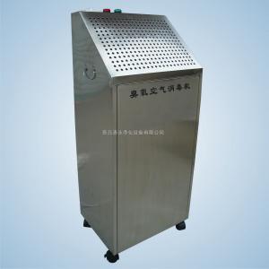 南昌 九江 电子空气消毒器OY12