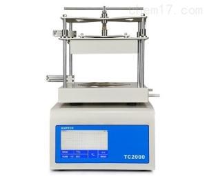 TC2000 熱流法導熱系數儀