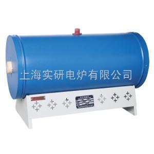 SK2-4-10 管式实验炉