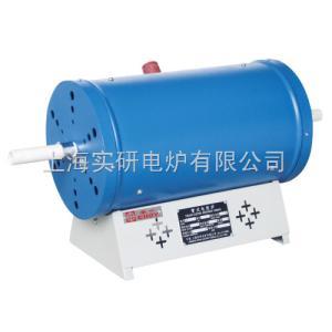 SK2-1.5-13T 实验室管式定碳电炉