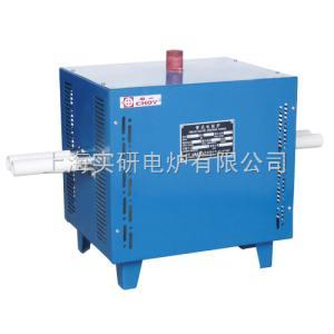 SK2-2.5-13TS 实验室管式定碳电炉