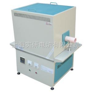 SKW-8-17 实验室全纤维管式电阻炉